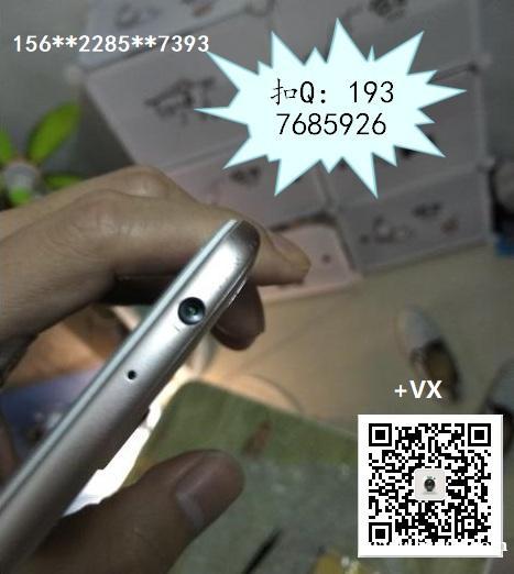 华为小米多款摄像头在顶部的隐秘摄像手机,黑屏息屏录像。