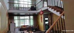 红旗门木材公司复式楼出售(1052号)