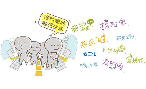 湘西信息网